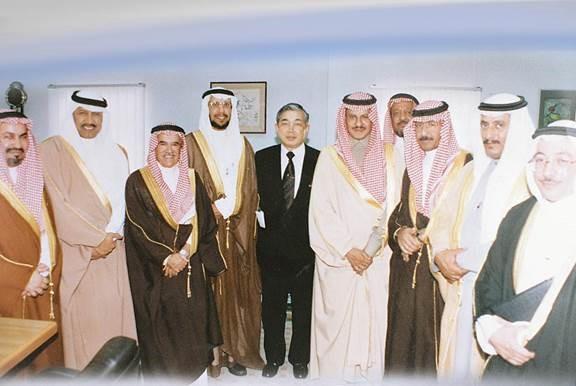 aramco gulf operations company